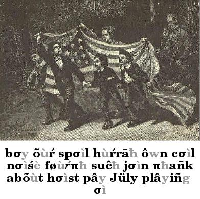 Five boys carrying a large American flag. Man in background is smoking a pipe